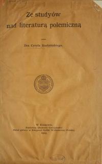 book-21006