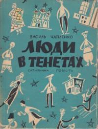 book-2101