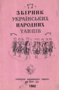 book-21012