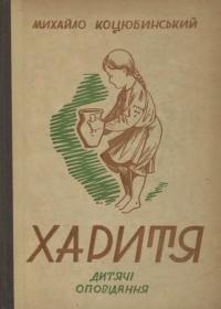 book-21013