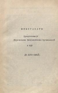 book-21015