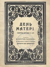 book-21018