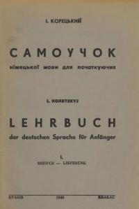 book-21019