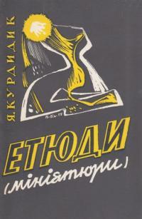 book-2102