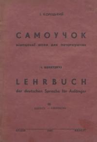book-21021