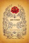 book-21023