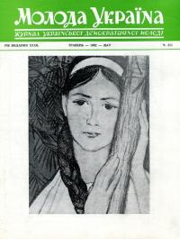 book-21033