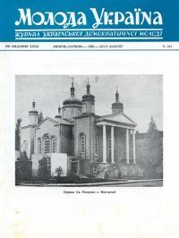 book-21035