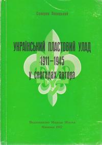 book-2104
