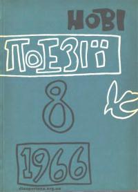book-21044