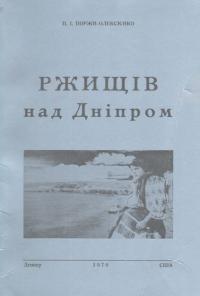 book-2105