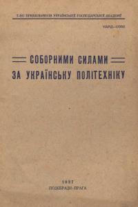 book-21050
