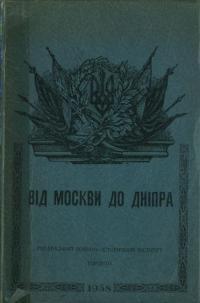 book-2106