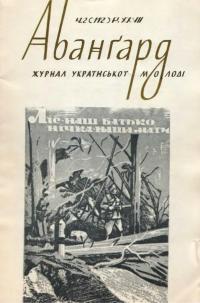 book-21064