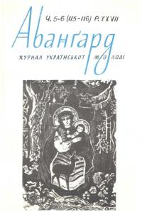 book-21066