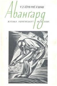 book-21068