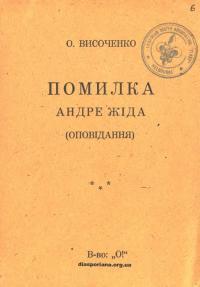 book-21075