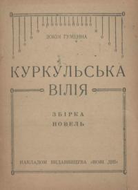 book-21077