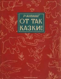 book-21079