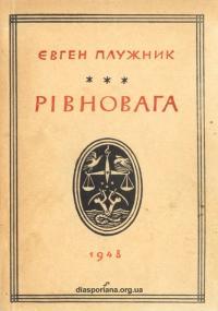 book-21081
