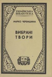 book-21084