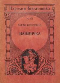 book-21086