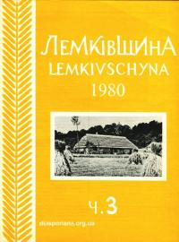 book-21087