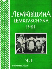 book-21088