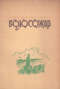book-2109