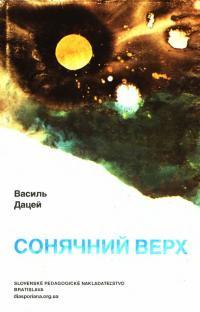 book-21092