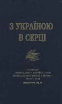 book-21094