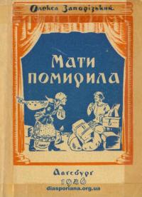 book-21096