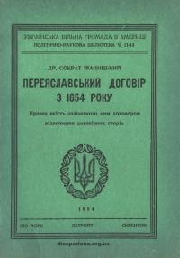 book-21097