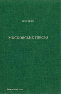 book-21098