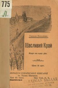 book-21099