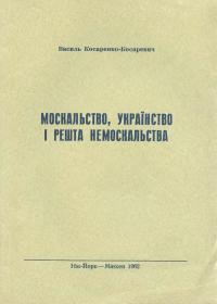 book-211