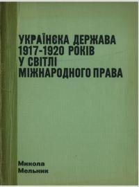 book-2110