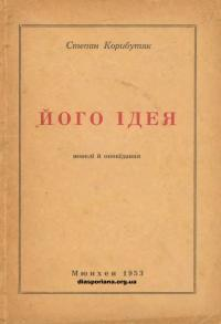 book-21100
