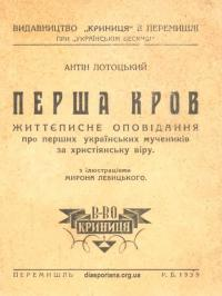 book-21104
