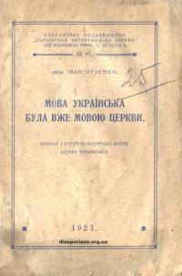 book-21106