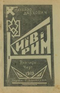 book-21109