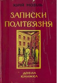 book-2111