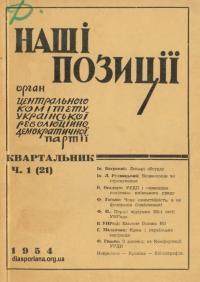 book-21116