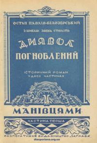 book-21117