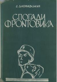 book-2112