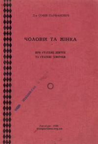 book-21120