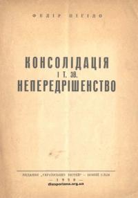 book-21122