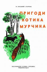 book-21123