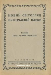 book-21125