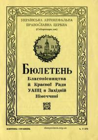 book-21133